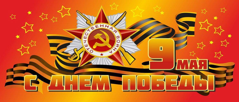 454047, г. Челябинск, ул. Лазурная, д. 14, Тел. 8(351)200-19-26